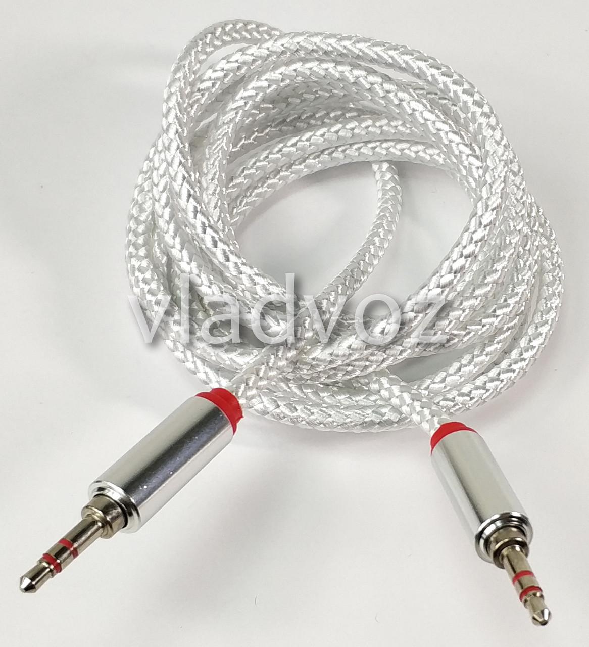 Стерео кабель AUX папа-папа аудиокабель адаптер jack 3.5 мм 2м Premium тканевый белый