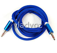 Стерео кабель AUX папа-папа аудиокабель адаптер jack 3.5 мм 1.5м тканевый плотный синий