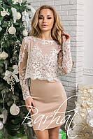 Платье кружевное, фото 1