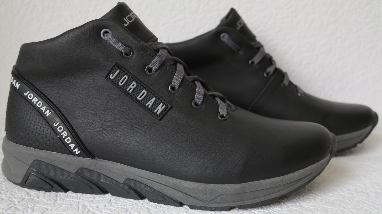 a15eff60 Jordan RP зимние мужские кроссовки кожа черные с белыми логотипами в стиле  Джордан