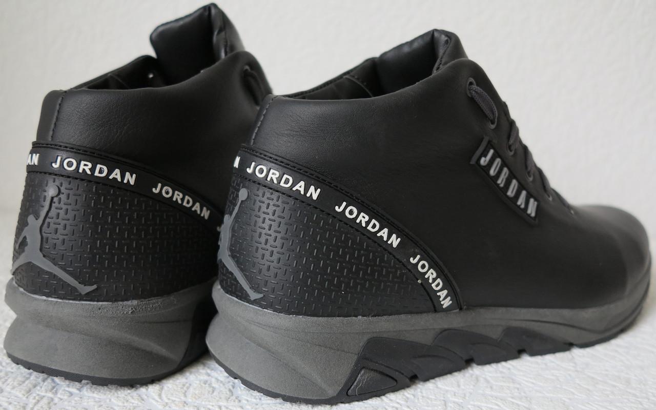 7e629529 Jordan RP зимние мужские кроссовки кожа черные с белыми логотипами в стиле  Джордан, ...