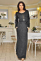 Стильное платье из ангоры-софт в пол