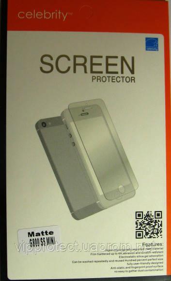 Samsung G800 Galaxy S5 Mini, матовая пленка