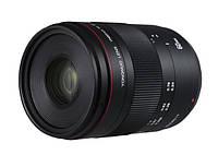 Объектив YONGNUO YN 60mm F/2.0C MF Macro для Canon, фото 1
