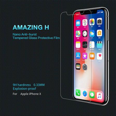 """Защитное стекло Nillkin Anti-Explosion Glass (H) для Apple iPhone X (5.8"""") / XS (5.8""""), фото 2"""