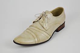 Туфли мужские Conhpol 1282 43 размер
