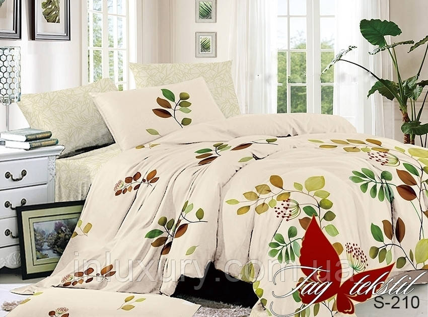 Комплект постельного белья S210