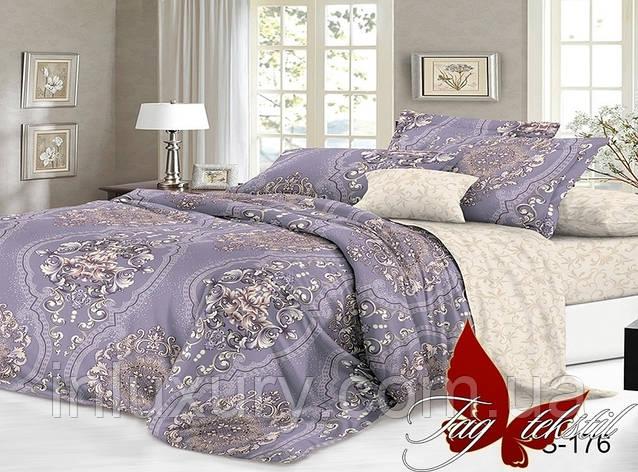 Комплект постельного белья с компаньоном S176, фото 2