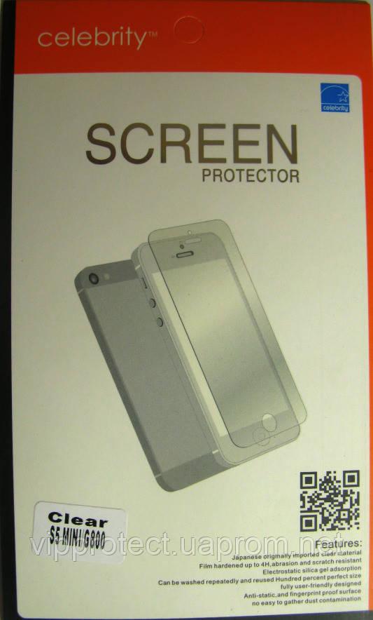 Samsung G800 Galaxy S5 Mini, глянцевая защитная пленка на телефон