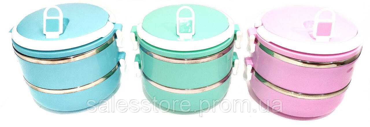 Ланч бокс Frico FRU 390 двойной пищевой контейнер для обедов объемом 1,4 Л