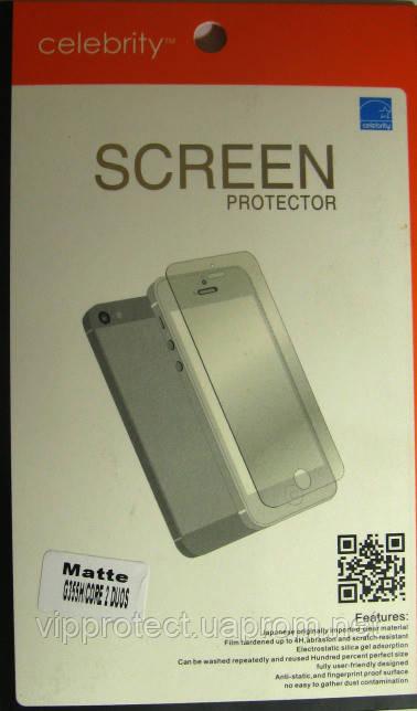 Samsung Galaxy Core2 Duos G355H, матовая защиная пленка на телефон