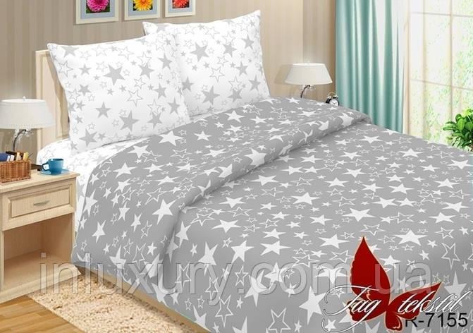 Комплект постельного белья с компаньоном R7155, фото 2