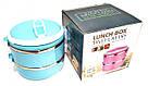 Ланч бокс Frico FRU 390 двойной пищевой контейнер для обедов объемом 1,4 Л, фото 4