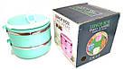Ланч бокс Frico FRU 390 двойной пищевой контейнер для обедов объемом 1,4 Л, фото 3