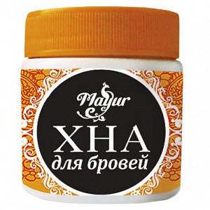 """Хна для бровей и биотату ТМ """"Mayur"""""""