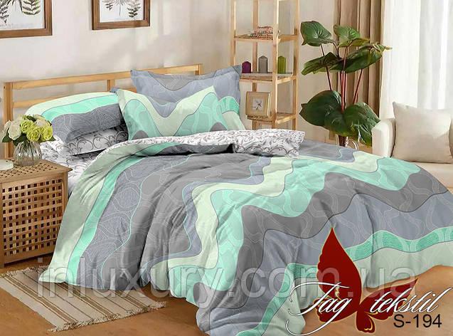 Комплект постельного белья с компаньоном S194, фото 2