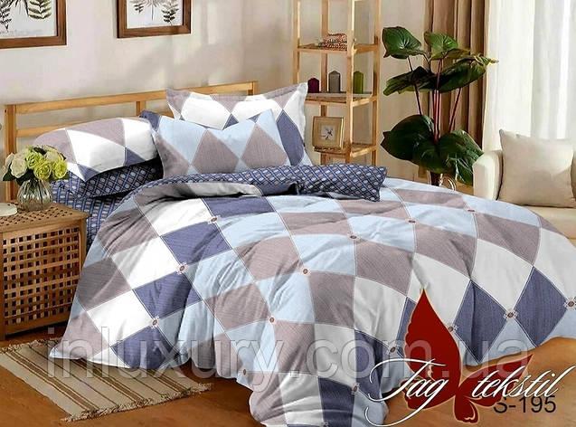 Комплект постельного белья с компаньоном S195, фото 2