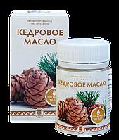 Кедровое Масло Капсулы 100Шт  (атеросклероз, улучшение кровообращения, иммунитет, работоспособность)