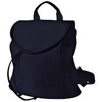 Рюкзак  женский  25х25х7см темно-синий