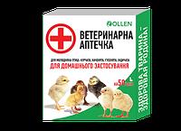 Ветеринарна аптечка для птиці №1