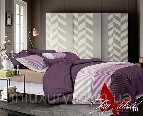 Комплект постельного белья R2310, фото 2