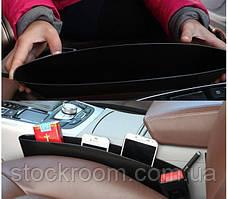 Podarki Автомобильный Органайзер между сиденьями