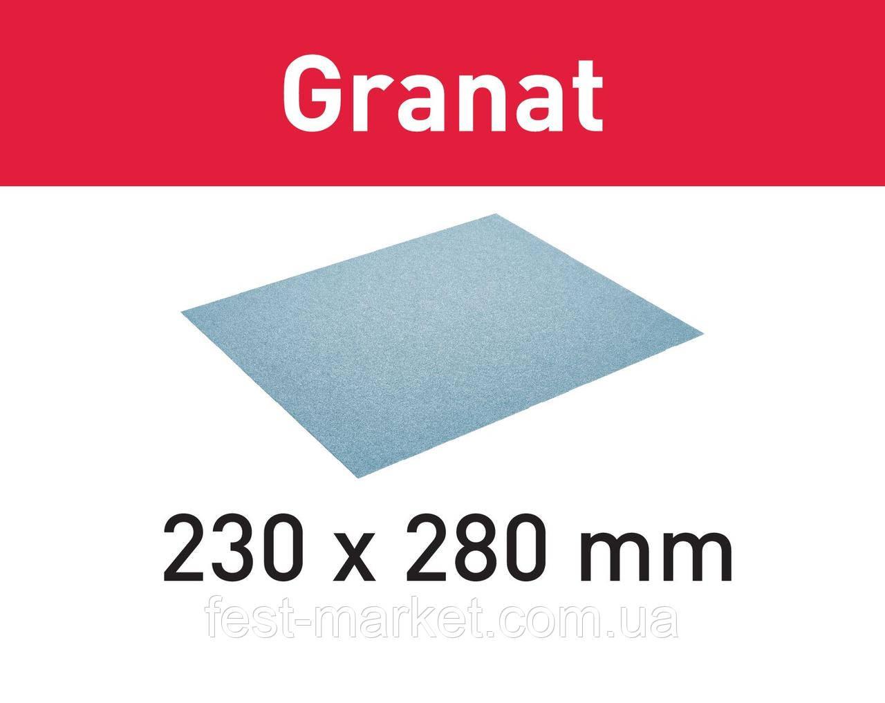 Бумага шлифовальная 230x280 P120 GR/10 Granat Festool 201260