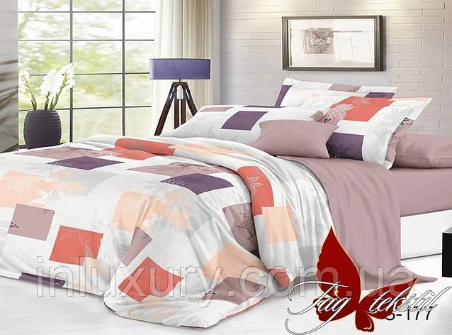 Комплект постельного белья с компаньоном S177, фото 2