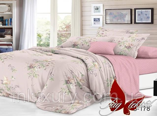 Комплект постельного белья с компаньоном S178, фото 2