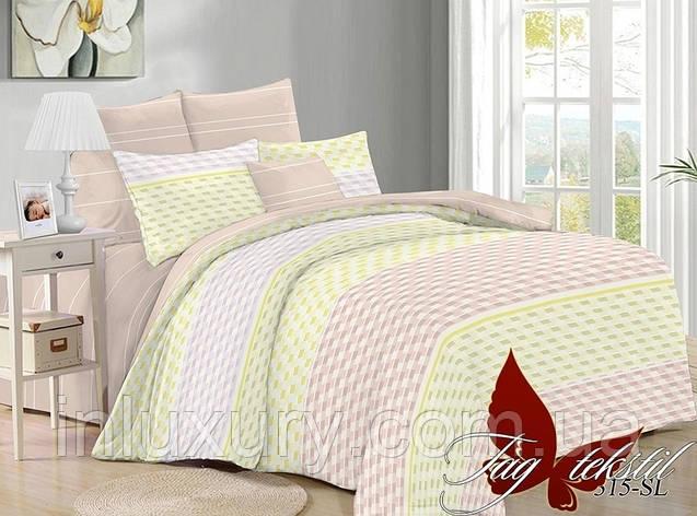 Комплект постельного белья с компаньоном SL315, фото 2