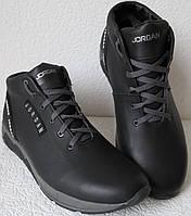 125e53ce Jordan RP зимние мужские кроссовки кожа черные с белым натуральный мех  шерсть зима комфорт