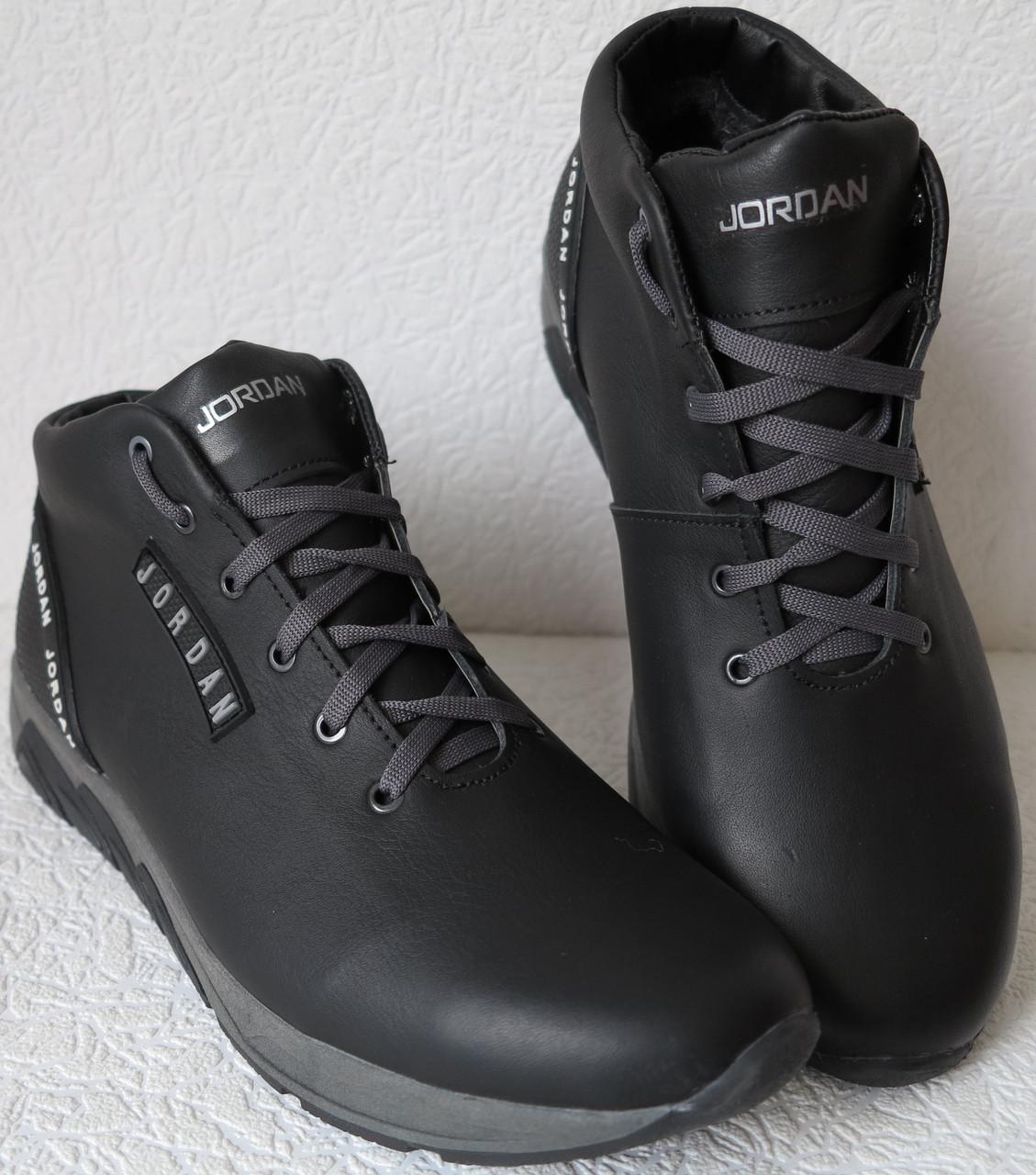 9742dc3c Jordan RP зимние мужские кроссовки кожа черные с белым натуральный мех  шерсть зима комфорт - MANTE