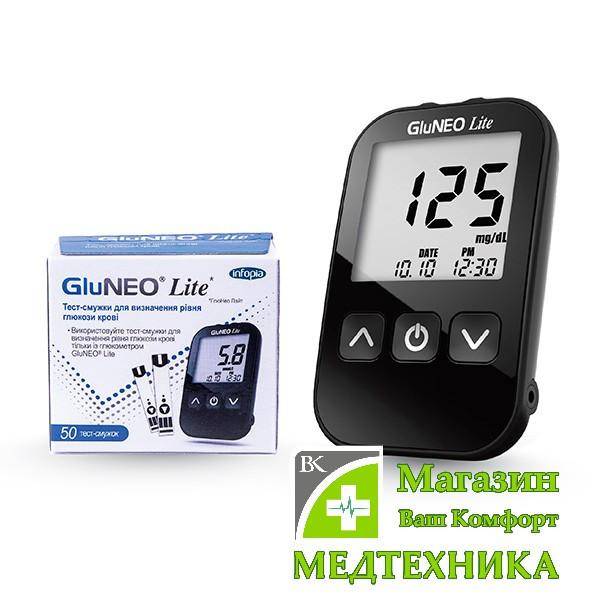 Глюкометр GluNeo Lite +Тест-полоски