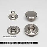 Кнопки альфа  (15мм) никель, 30шт 5127