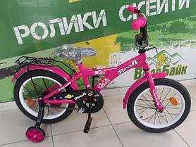 """Велосипед Profi 16"""" Original Girl рожевий"""
