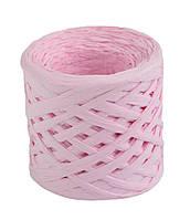 Рафия бумажная для декора, 30 м, розовая