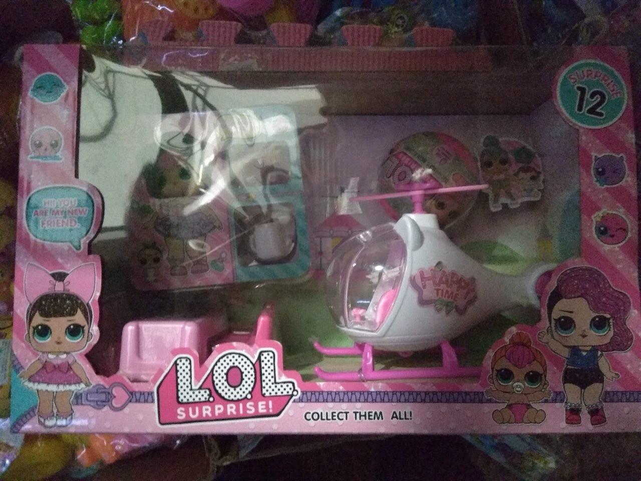 Игровой набор вертолет для кукол LOL + 2 куклы ЛОЛ