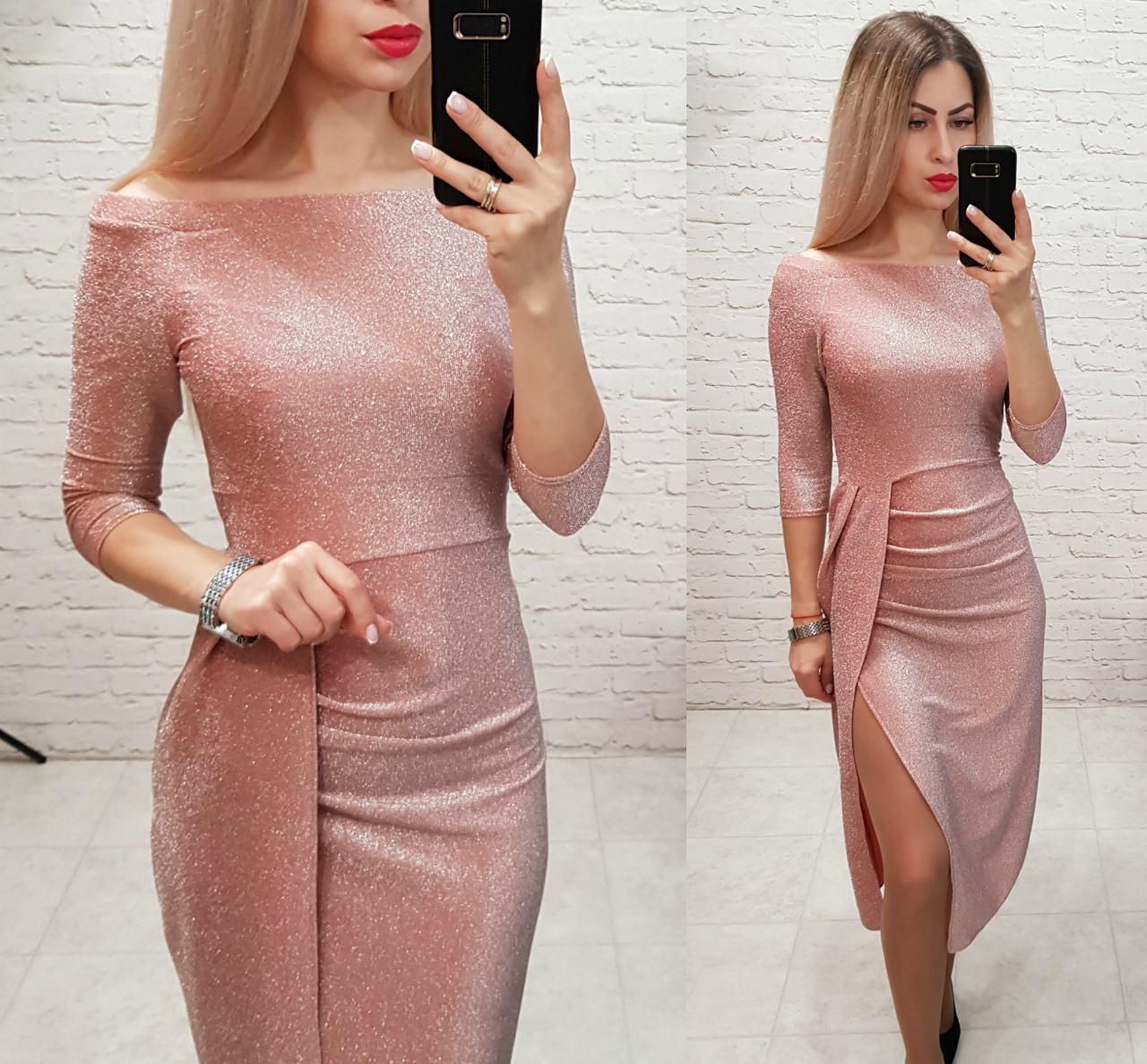 Платье нарядное, модель 824, в 5-ти расцветках