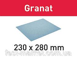 Бумага шлифовальная 230x280 P320 GR/10 Granat Festool 201265