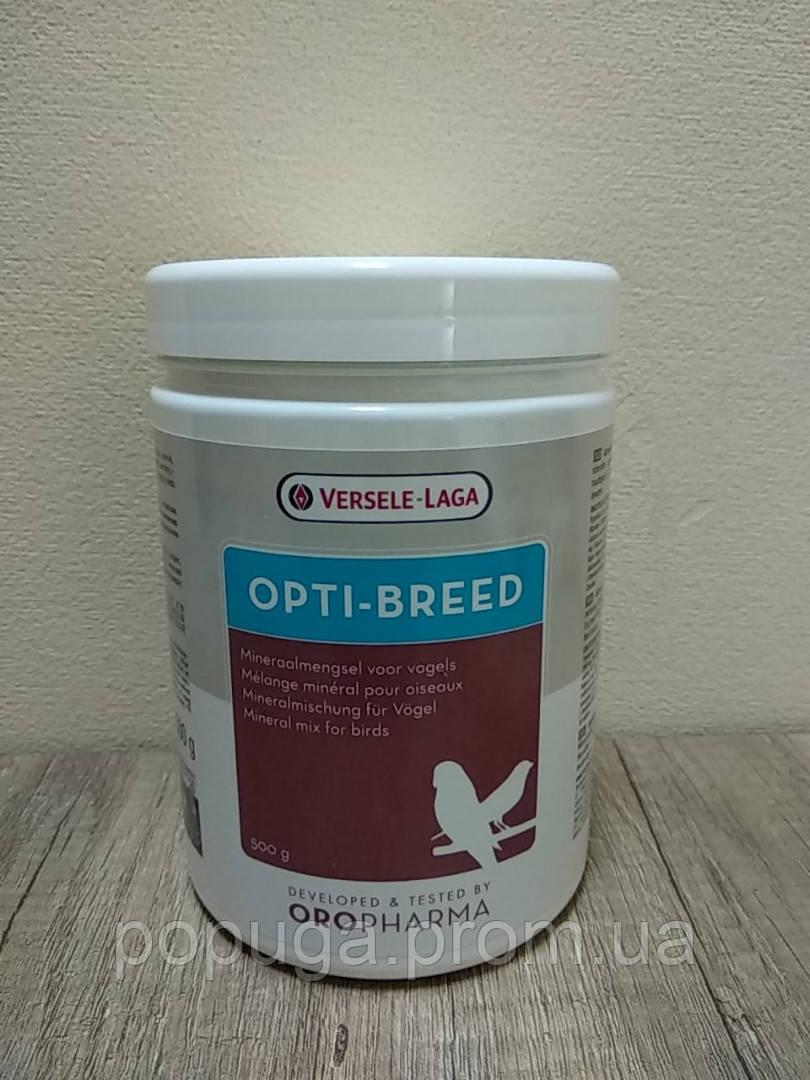 Витамины Versele Laga Opti - Breed, 500g