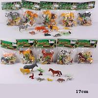 Животные 666EC-17 216шт2 дикие,домашние, 10видов,в пакете 17см