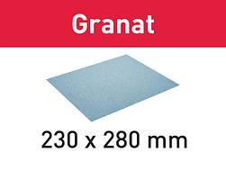 Шлифовальные листы 230 х 280 Granat Festool