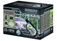 Двусторонняя сигнализация SHERIFF ZX-1090