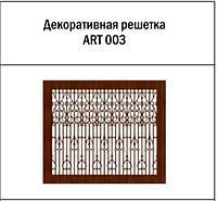 Декоративная решетка ART 003 для батарей из МДФ