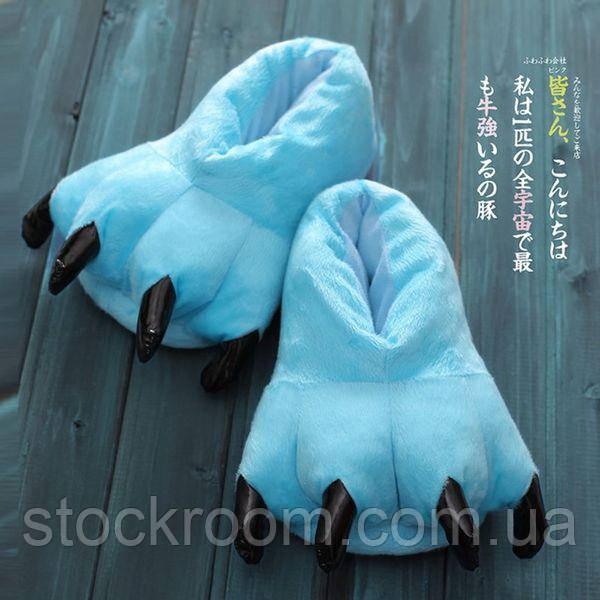 Мягкие Плюшевые Тапочки Кигуруми Лапы (Blue)