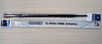 ALFA Network ARS-N19  Wi-Fi антенна 9dBi, фото 3