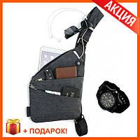Кросс Боди - Мужская сумка через плечо CrossBody, часы Swiss Army в Подарок