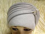 Женская шапка - чалма кашемировая с декоративной жемчужиной  серый, фото 6