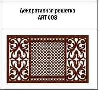 Декоративная решетка ART-008 для батарей из МДФ