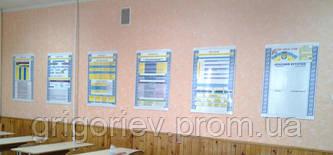 кабинет украинского языка